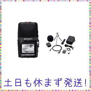 ZOOM/ズーム H2next ハンディーレコーダー + APH-2n アクセサリー セット