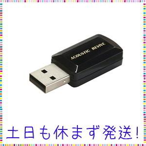 ACOUSTIC REVIVE   USBターミネーター RUT-1