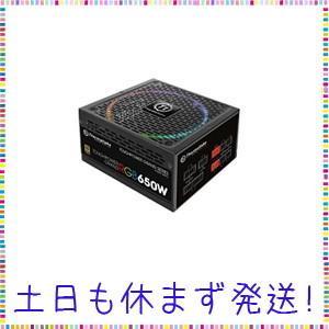 Thermaltake TOUGHPOWER GRAND RGB -650W -NON DPS- 8...