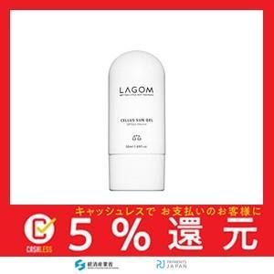 LAGOM(ラゴム) ラゴム サンジェル 50ml (日焼け止め乳液) SPF50+/PA+++ 日...