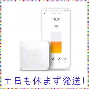 Nature スマートリモコン Nature Remo Remo-1W2(2nd Generatio...