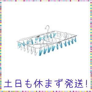 レック ステンレス 角ハンガー 54ピンチ ( 洗濯ハンガー ) W-430