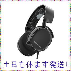 【国内正規品】密閉型 ゲーミングヘッドセット SteelSeries Arctis 3 Black ...