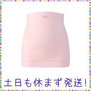 ワコール (Wacoal) マタニティ 妊婦帯 腹巻きタイプ (日本製) 産前 妊娠初期から臨月まで...