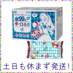 アリス 純水99% 手・くちふき 60枚入×20個 (1200枚) 日本製 パラベンフリー