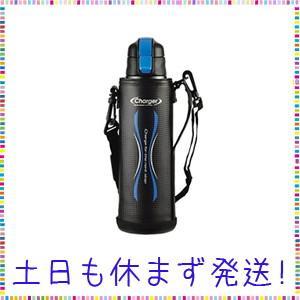 パール金属 水筒 1100ml 直飲み ステンレス ダイレクト ボトル ブルー×ブラック ポーチ付 ...