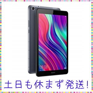 HUAWEI(ファーウェイ) MediaPad M5 lite 8-32GB / LTEモデル[8イ...