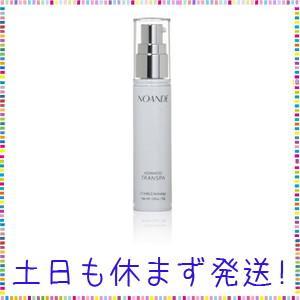 ノアンデ(NOANDE) アドバンスド トランスパ 内容量:30g / 約1ヶ月