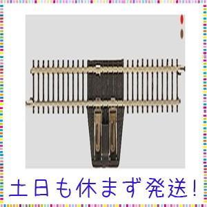 Marklin メルクリン 8590 Z 1/220 標準線路|tachibana-store