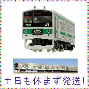 Nゲージ 車両セット 205系 埼京線色「KATO TRAIN」 (10両) [特別企画品] #10-481|tachibana-store
