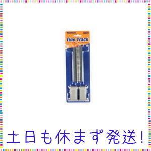 TOMIX Nゲージ 3029 スルーガーター橋 (F) (青) (PC橋脚・2本付)|tachibana-store