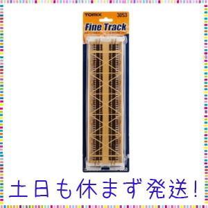 TOMIX Nゲージ 複線トラス鉄橋 F クリーム 複線PC橋脚 2本付 3053 鉄道模型用品|tachibana-store