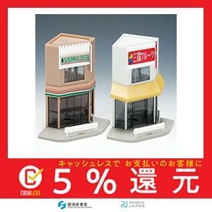 TOMIX Nゲージ 角店セット 4015 鉄道模型用品|tachibana-store