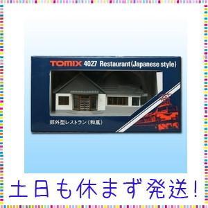 TOMIX Nゲージ 郊外型レストラン 和風 4027 鉄道模型用品|tachibana-store