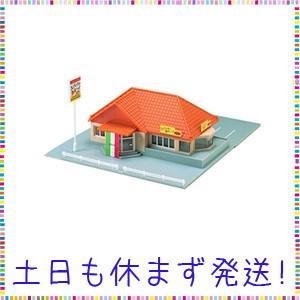 TOMIX Nゲージ 郊外型レストラン 洋風 4028 鉄道模型用品|tachibana-store