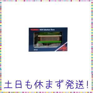 TOMIX Nゲージ 郊外店 4039 鉄道模型用品|tachibana-store