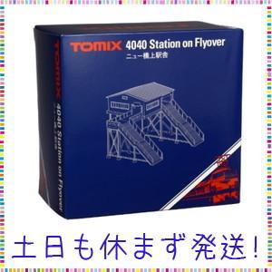 TOMIX Nゲージ ニュー橋上駅舎 4040 鉄道模型用品|tachibana-store