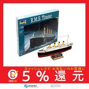 1/1200 R.M.S タイタニック|tachibana-store