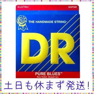 DR エレキ弦 PURE BLUES ニッケル .010-.046 PHR-10|tachibana-store