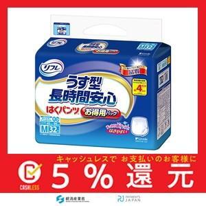 リフレ はくパンツ うす型長時間安心 4回吸水 漏れ 蒸れ 消臭 歩ける方 Mサイズ 32枚入|tachibana-store