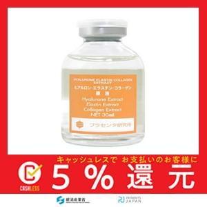 ヒアルロン・エラスチン・コラーゲン原液 30ml tachibana-store