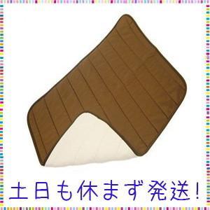 オーラ岩盤浴ミニマット tachibana-store