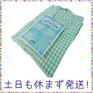 ケープ タッチホック介護寝巻 フルオープンタイプ グリーン/ホワイト L|tachibana-store