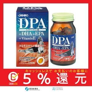 オリヒロ DPA+DHA+EPA+VitaminE 120粒|tachibana-store