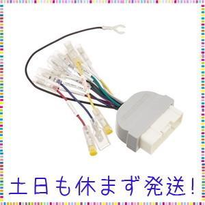 エーモン AODEA(オーディア) オーディオハーネス マツダ車用(24P) 2222 tachibana-store