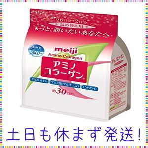 明治 アミノコラーゲン 詰め替え用 214g|tachibana-store