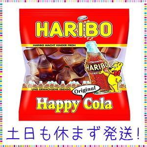 ハリボー ハッピーコーラ 100g×10個|tachibana-store