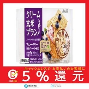 アサヒグループ食品 クリーム玄米ブラン ブルーベリー 72g×6袋|tachibana-store