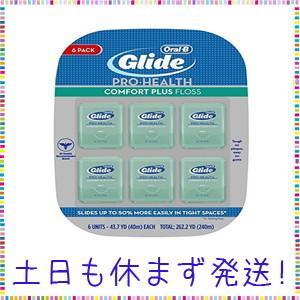 Oral-B Glide - Deep Clean Floss: デンタルフロス (40m) X 6units; Total 240m 【並行輸入品】 tachibana-store