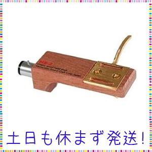山本音響工芸 アサダ桜製ヘッドシェル HS-2HS-2|tachibana-store