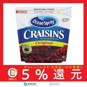 オーシャンスプレー クレーズン ドライクランベリー 1360g×2パック Craisin Dried Cranberry|tachibana-store