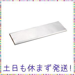 エーモン 音楽計画 制振シート 約500×480mm 厚さ約1.5mm 2172 tachibana-store