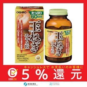 オリヒロ 玉葱エキス粒 お徳用 600粒|tachibana-store
