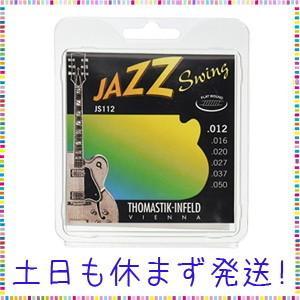 Thomastik-Infeld フラットワウンド・ギター弦 12-50 ミディアム・ライトゲージ JS112|tachibana-store