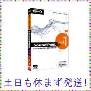 Sound PooL vol.1|tachibana-store
