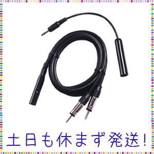 ナビック(NAVC) ラジオアンテナ分配コード NPC-136 tachibana-store