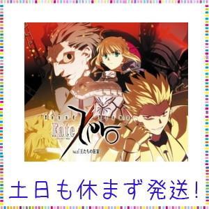 SOUND DRAMA Fate/zero vol.2|tachibana-store