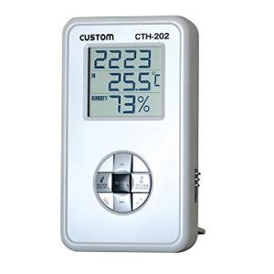 カスタム (CUSTOM) デジタル温湿度計 気温/湿度/時刻 トリプル表示 卓上型 CTH-202|tachibana-store