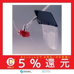 0841 刈払機用飛散防止カバー「ボディガード」|tachibana-store