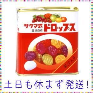 佐久間 サクマ式 ドロップス 115g×10個|tachibana-store