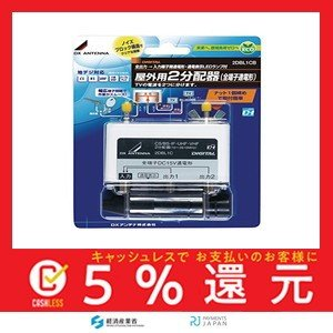 DXアンテナ 屋外用2分配器 全端子通電 2DBL1CB|tachibana-store