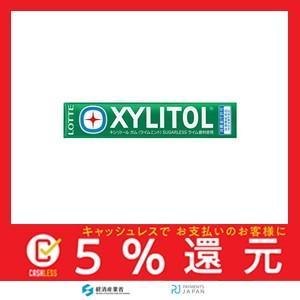 ロッテ キシリトールガム<ライムミント> 21g(14粒)×20個|tachibana-store