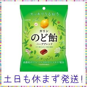 ロッテ のど飴(袋) 110g×10袋|tachibana-store