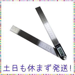 デジタル角度計 分度器 20cm定規|tachibana-store