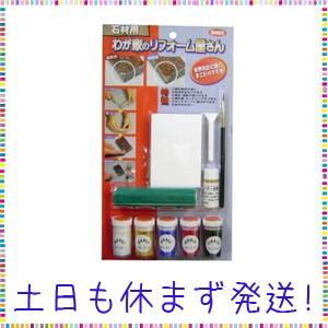 ハウスボックス わが家のリフォーム屋さん 石材用|tachibana-store