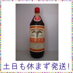 ヘルメスとんかつ辛口900ml|tachibana-store